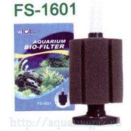 Био-фильтр аэрлифтный