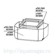 JBL basket insert – top CPe1500/1
