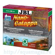 Целебные листья индийского миндаля в нано-формате JBL Nano Catappa, 10 шт.