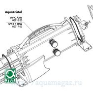 Внешний корпус УФ-стерилизатора  JBL AquaCristal UV-C 110W JBL UV-C 110 W сasing centre