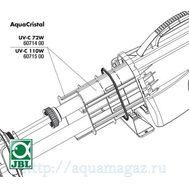 Внутренний корпус УФ-стерилизатора   JBL AquaCristal UV-C 110W JBL UV-C 110W PP Soket