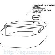 JBL basket insert – topmiddle CP120/250