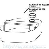 JBL basket insert – topmiddle CP500