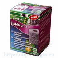 Биологический наполнитель для удаления нитратов для фильтров JBL CristalProfi i JBL BioNitrat Ex CP i