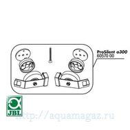 JBL PSa300 membrane set
