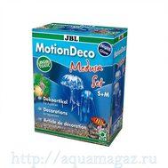 Движущаяся в потоке воды декорация для аквариума Две медузы JBL MotionDeco Medusa Set