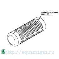 Всасывающая трубка для установки фильтрующего картриджа для помп ProFlow u800/1100/2000 JBL Suction basket ProFlow u800/1100/200