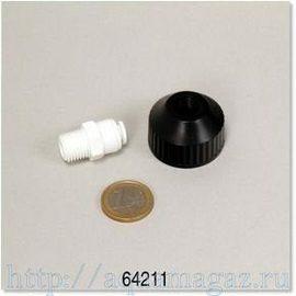 Фитинг 3/4 на водопроводный кран для подключения установки обратного осмоса JBL Osmose 120 JBL 3/4 fitting – faucet