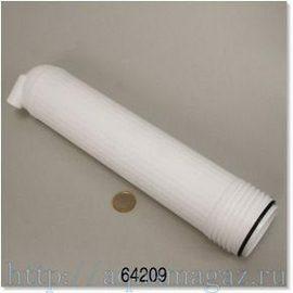 Корпус главной мембраны JBL casing - dry membrane