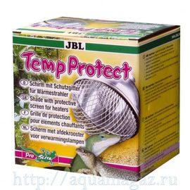 Специальный рефлектор для террариума со специальной сетчатой противоожоговой защитой JBL TempProtect