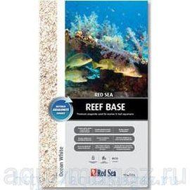Грунт рифовый - Ocean White 0,25-1мм 10 кг