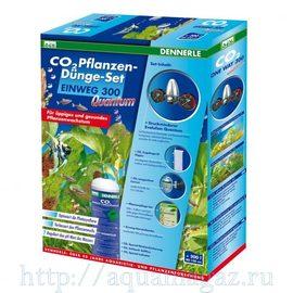 Установка для подачи СО2 в аквариум Dennerle EINWEG 300 QUANTUM