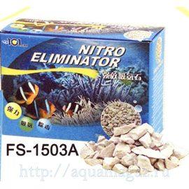 Наполнитель NITRO ELIMINATOR удалитель нитратов 700гр
