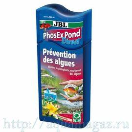 Препарат для устранения фосфатов в садовом пруду JBL PhosEx Pond Direct, 250 мл