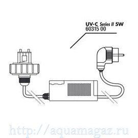 Крышка корпуса с цоколем лампы в комплекте с блоком питания для UV-C стерилизатора JBL lid+electronic ballast, 5 Вт