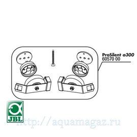 JBL PSa100 membrane set