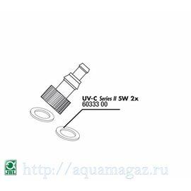 Прокладка кварцевого кожуха для UV-C стерилизаторов JBL O-ring for 5W connection