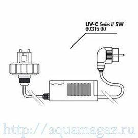 Крышка корпуса с цоколем лампы в комплекте с блоком питания для UV-C стерилизатора JBL lid+electronic ballast, 11 Вт