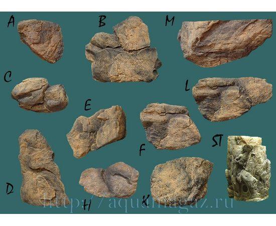 Камень - Модуль H, фото