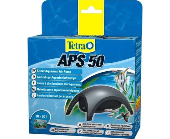 TetraTec AРS компрессор для аквариумов серый, - 2 -aquamagaz.ru