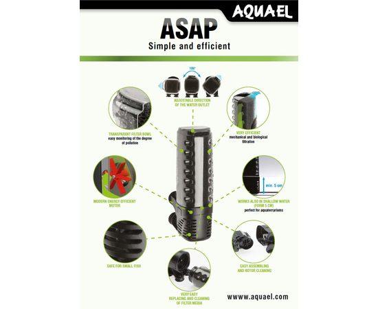 Фильтр внутренний ASAP, - 3 -aquamagaz.ru