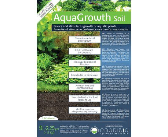 Грунт аквариумный для растений AquaGrowth Soil 1-3мм 9л, фото