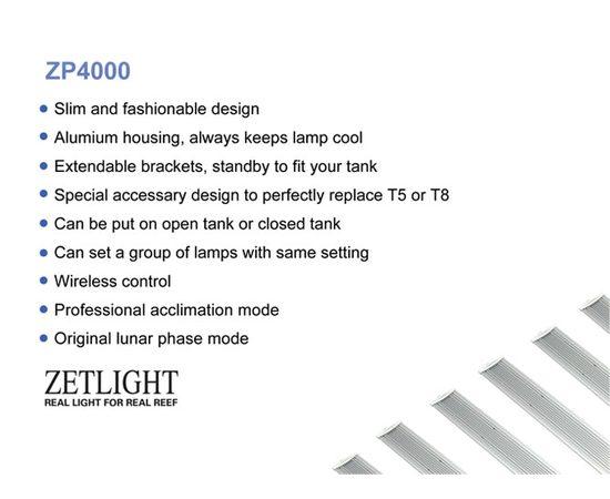 Cветильник Zetlight Lancia LED Zp4000-1200 под патрон Т5 и Т8 пресный, - 15 -aquamagaz.ru