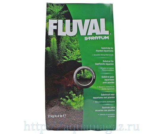 Грунт Fluval Flora 2кг., - 1 -aquamagaz.ru