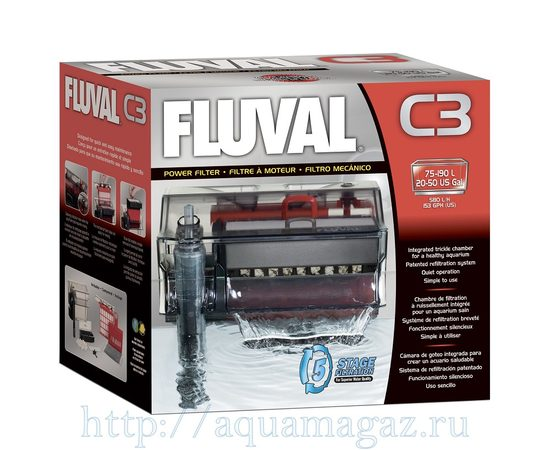 Насос фильтрующий Fluval C3, - 15 -aquamagaz.ru