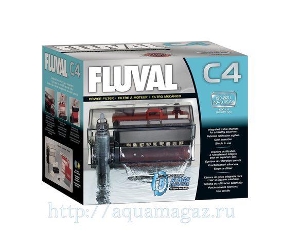 Насос фильтрующий Fluval C4, - 14 -aquamagaz.ru