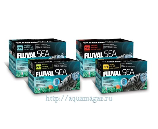 Помпы течения Fluval Sea CP4, - 5 -aquamagaz.ru