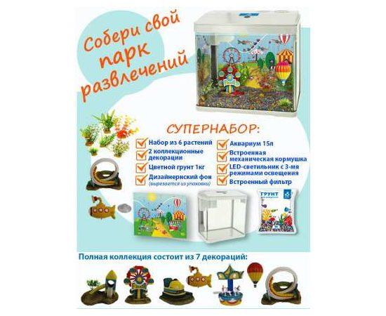 Аквариум PRIME ПАРК РАЗВЛЕЧЕНИЙ 15л белый, - 2 -aquamagaz.ru