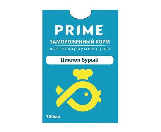 Циклоп бурый замороженный в блистере PRIME 100мл, - 1 -aquamagaz.ru