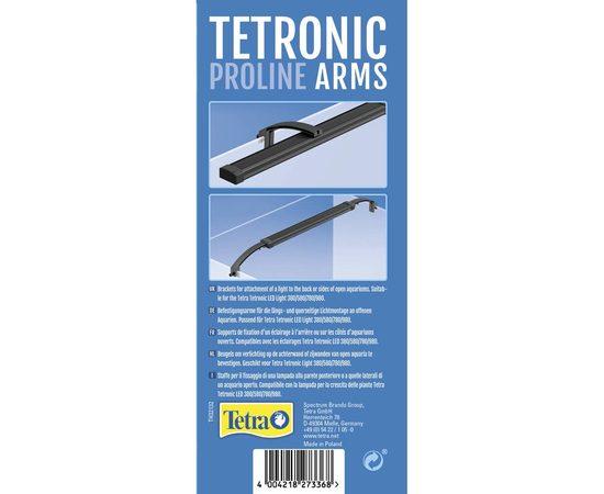 Кронштейны Tetronic Arms для светильников Tetronic LED ProLine 380-980, - 2 -aquamagaz.ru