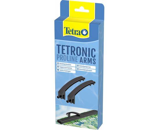 Кронштейны Tetronic Arms для светильников Tetronic LED ProLine 380-980, - 1 -aquamagaz.ru