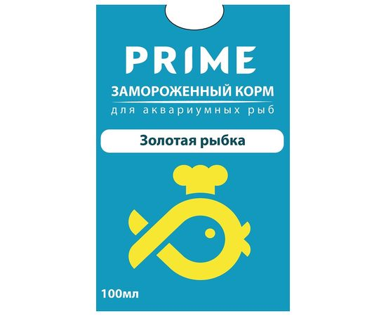 Золотая рыбка, корм замороженный в блистере PRIME 100 мл, - 1 -aquamagaz.ru