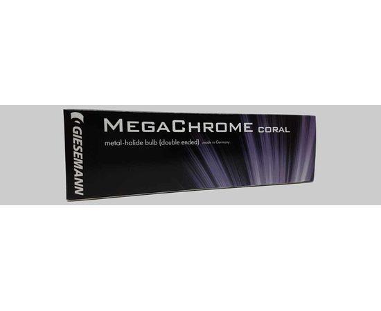 Лампа МГ Giesemann MEGACHROME coral TS - 20.000K 150W, Выбор вариации: 150 W, фото