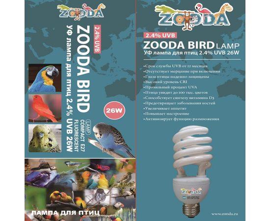 УФ лампа для птиц ZooDA birds Е27 2.4% UVB 12% UVA, Выбор вариации: 26 Вт, фото , изображение 4