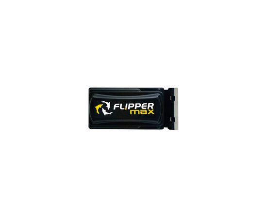 Магнитный скребок Flipper, Выбор вариации: 24 мм., фото , изображение 2