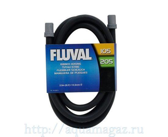 Шланг для фильтров Fluval 105/205 2,5 м , фото