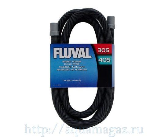 Шланг для фильтров Fluval 305 306 405  406, фото