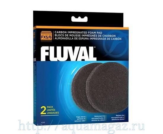 Губка угольная для удаления примесей из воды для фильтров FLUVAL FX5/FX6 2 шт/упак., фото