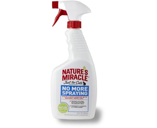 8in1 средство-антигадин для кошек NM No More Spraying спрей 710 мл, фото