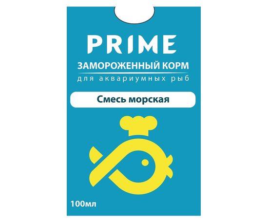 Смесь морская замороженная в блистере PRIME 100 мл, - 1 -aquamagaz.ru