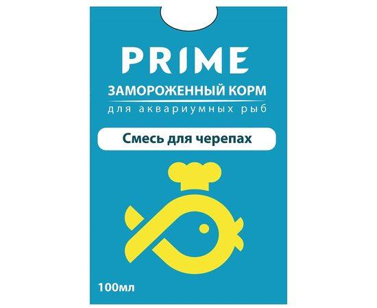 Смесь для черепах замороженная в блистере 100 мл, - 1 -aquamagaz.ru