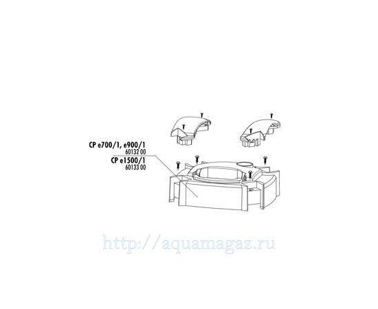 Кожух головы фильтра CristalProfi e JBL pump head cover CPe1500/1, фото , изображение 3