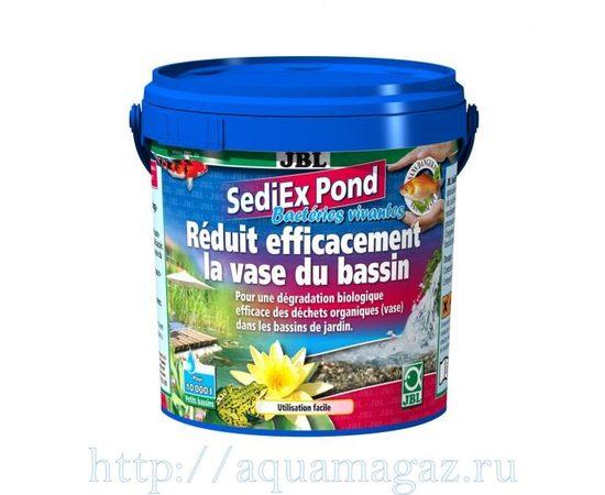 JBL SediExPond, Штук в упаковке или вес: 2,5 кг., фото