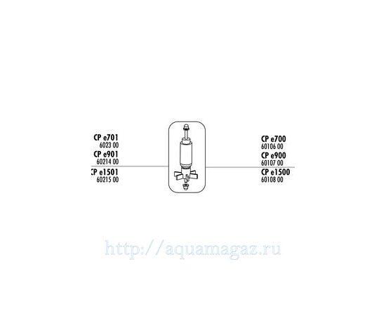 Ротор с осью для внешнего фильтра CristalProfi e JBL CristalProfi e impeller with shaft CPe700, фото , изображение 3