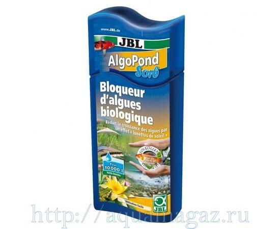 JBL AlgoPond Sorb, Объем: 2,5 л., фото