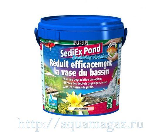 JBL SediExPond, Штук в упаковке или вес: 2,5 кг., фото , изображение 2